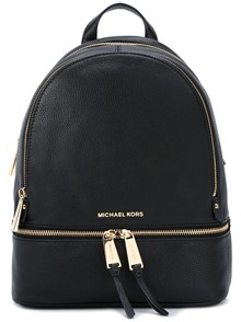 MICHAEL KORS MK ZIPPED BACKPACK WITH LOGO